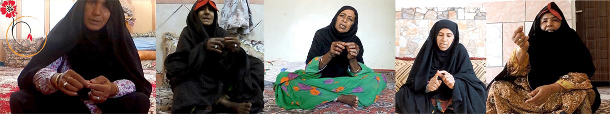 Female Genital Mutilation footmark in south of Iran